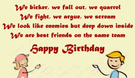 Astonishing Happy Birthday Quotes For Brother Funny Personalised Birthday Cards Paralily Jamesorg